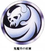 <p>Armor (Oni&#039;s) symbol.</p>