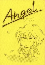 <p>Front cover of the doujinshi Angel.</p>