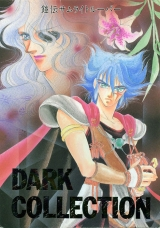 <p>Dark Collection front cover.</p>