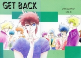 <p>Get Back full cover.</p>