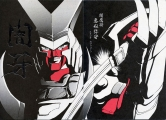 <p>Dark Fang full cover.</p>