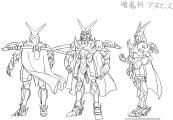 <p>&lt;a href=&quot;http://www.souloftheseasons.com/wp-content/uploads/2014/09/Anubisu-armor.png&quot; target=&quot;_blank&quot;&gt;Download&lt;/a&gt;</p>