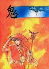 <p>Oni - cover</p>