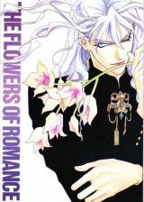 <h5>The Flowers of Romance cover</h5>