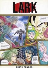 <p>LARK - cover</p>