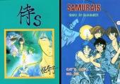<p>Samurais cover</p>