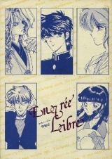 <p>Entreè Libre - Free Entry - cover</p>