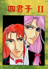 <p>Four Gentlemen II - cover</p>