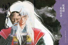 Yami-Bukyoku-full-cover
