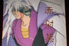 Jouchaku-Sekisha-2-cover