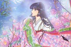 Fushigi-Magic-不思議-MAGIC-front-cover
