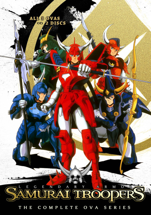 Official OVA DVD Artwork