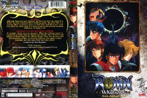 Bandai Ronin Warriors OVA Disc 1 cover