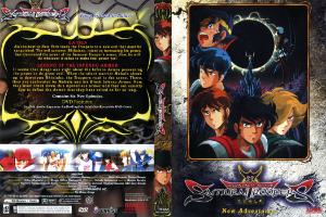 Bandai OVA Disc 1 YST cover