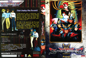 Bandai OVA disc 2 YST Cover