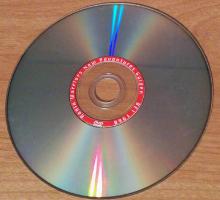 Bandai Gaiden OVA Side