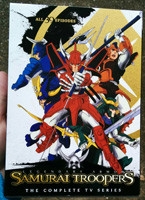 Front cover of Samurai Troopers TV Series Collection