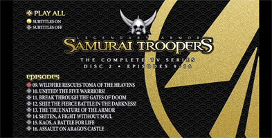 Samurai Troopers TV Series Collection - Disc 2 Menu
