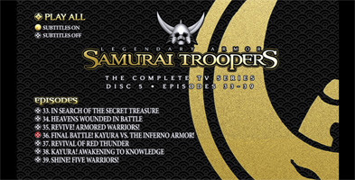 Samurai Troopers TV Series Collection - Disc 5 Menu