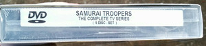 Top of the cover of Samurai Troopers TV Series Collection