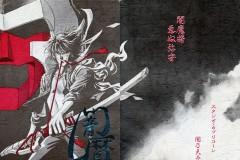 Yami-Koyomi-full