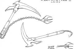 Kursai-gama-settei